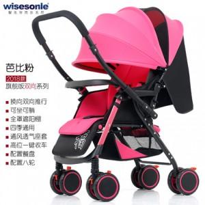 Детская коляска Wisesonie арт.9 , цвет: Барби Розовый   (перекидная ручка)