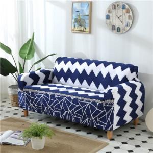 Чехол арт. МЧ8 цвет: Синяя волна