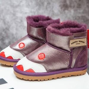 Сапоги детские арт.ДС60,цвет:Жемчужный фиолетовый (Бордо)