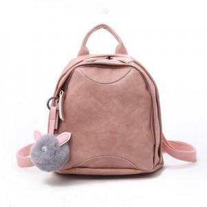 Рюкзак арт.Р362,цвет: Розовый