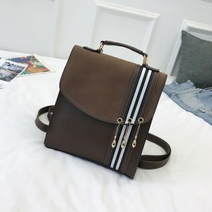 Рюкзак арт.Р370,цвет: Темно-Коричневый
