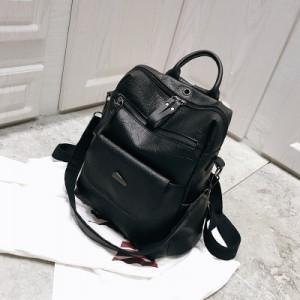 Рюкзак арт.Р371,цвет: Черный