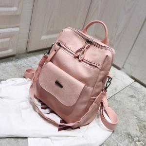 Рюкзак арт.Р371,цвет: Розовый