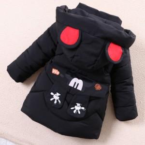 Куртка детская арт.КД027,цвет: Черный
