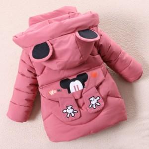 Куртка детская арт.КД027,цвет: Розовый