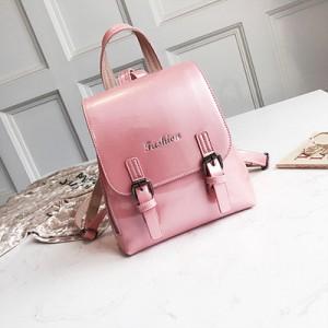 Рюкзак арт.Р374,цвет: Розовый