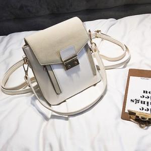 Рюкзак арт.Р375,цвет: Белый