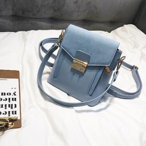 Рюкзак арт.Р375,цвет: Голубой