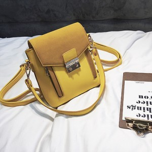 Рюкзак арт.Р375,цвет: Желтый