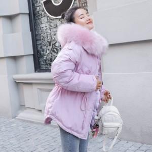 Куртка женская арт.КЖ159,цвет: Розовый