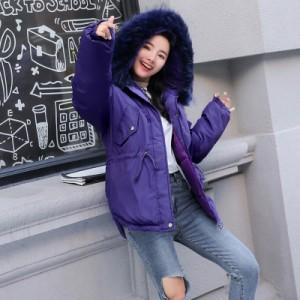 Куртка женская арт.КЖ159,цвет: Благородный фиолетовый