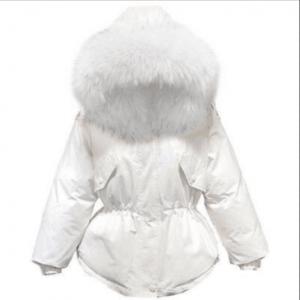 Куртка женская арт.КЖ159,цвет: Белый