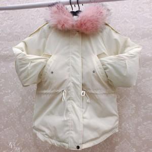 Куртка женская арт.КЖ159,цвет: Белый+розовый воротник