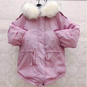 Куртка женская арт.КЖ159,цвет: Розовый+белый воротник
