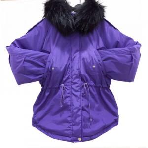 Куртка женская арт.КЖ159,цвет: Фиолетовый+черный воротник