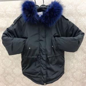 Куртка женская арт.КЖ159,цвет: Черный+синий воротник