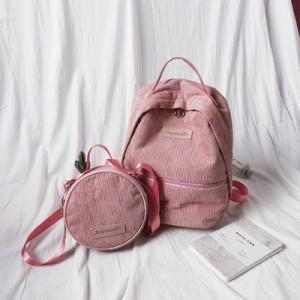 Рюкзак набор из 2 предметов арт.Р376,цвет: Розовый