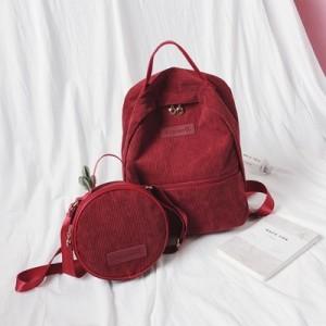 Рюкзак набор из 2 предметов арт.Р376,цвет: Красный