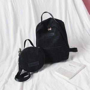 Рюкзак набор из 2 предметов арт.Р376,цвет: Черный