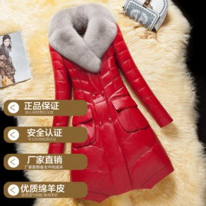 Куртка женская арт.КЖ160,цвет: Красный