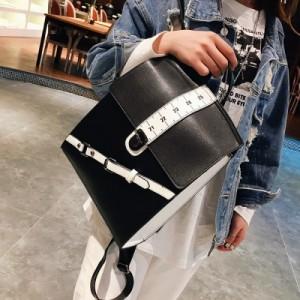 Рюкзак арт.Р377,цвет: Черно-белый