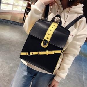 Рюкзак арт.Р377,цвет: Черно-желтый