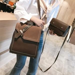 Рюкзак набор из 2 позиций арт.Р378,цвет: Кофе
