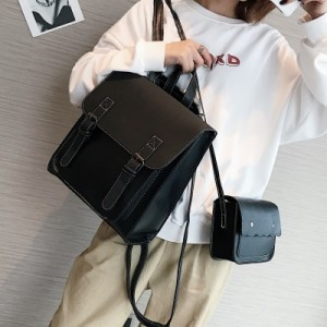Рюкзак набор из 2 предметов арт.Р379,цвет: Черный
