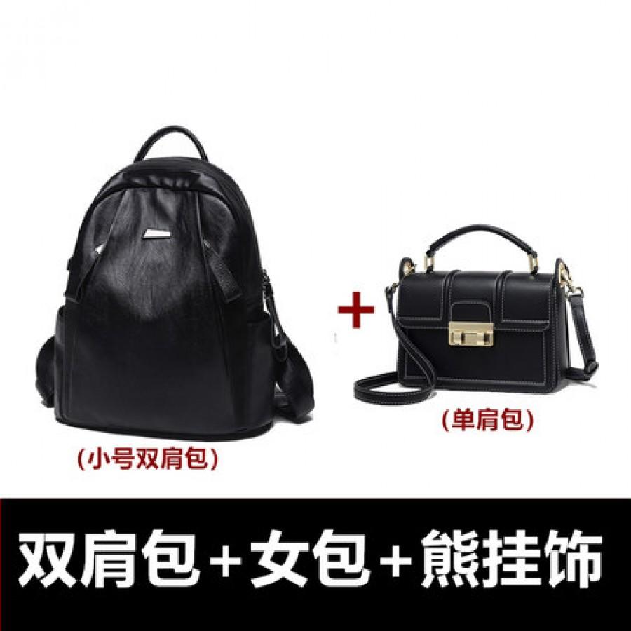 Рюкзак набор из 2 предметов арт.Р387,цвет: Черный (258 малый)