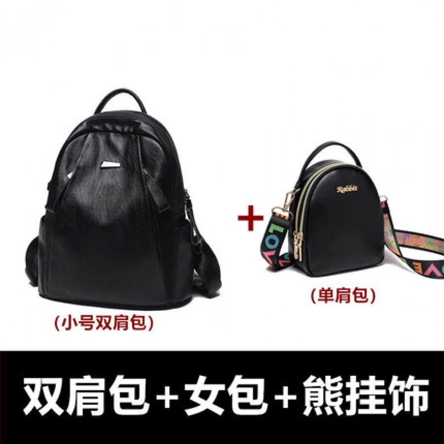 Рюкзак набор из 2 предметов арт.Р387,цвет: Черный (288 малый)