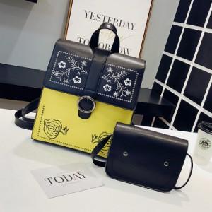 Рюкзак набор из 2 предметов арт.Р388,цвет: Желтый