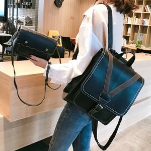 Рюкзак набор из 2 предметов арт.Р391,цвет: Черный