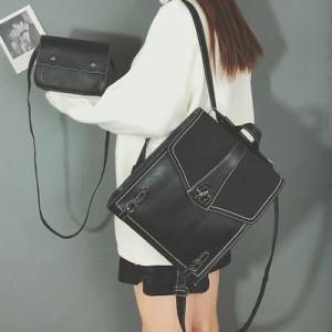 Рюкзак набор из 2 предметов арт.Р392,цвет: Черный