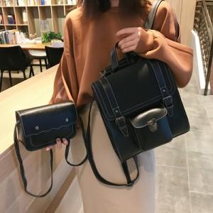 Рюкзак набор из 2 предметов арт.Р393,цвет: Черный