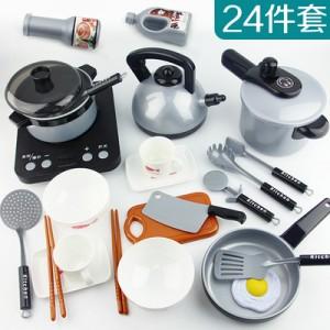 Набор детских  кухонных принадлежности арт.ИК100 из 24 единиц (с плитой)