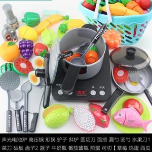 Набор детских  кухонных принадлежности арт.ИК100 из 34 единиц (с плитой и овощами)