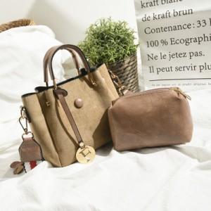 Набор сумок из 2 предметов арт.А568,цвет: Хаки