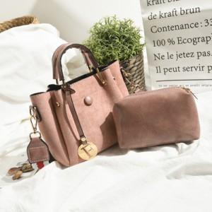 Набор сумок из 2 предметов арт.А568,цвет: Розовый