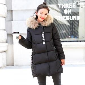 Женская куртка арт.КЖ162,цвет: Черный