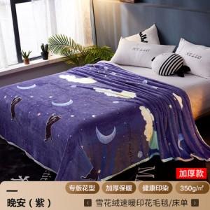 Плед арт.ПЛ10,цвет: Хорошее ночное Фиолетовое