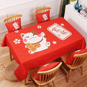 Скатерть хлопчатобумажная арт.СК01,цвет: Красный кот Ванфу