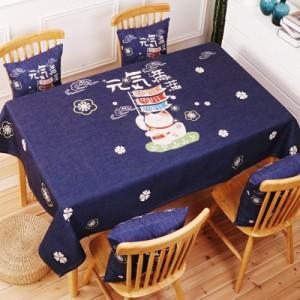 Скатерть хлопчатобумажная арт.СК01,цвет: Синий полный энергии