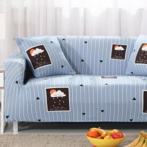 Чехол арт. МЧ8 цвет: Сине-голубая дождливость
