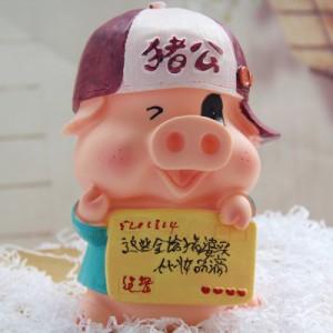 Копилка Piggy Bank арт.ОГ2019,цвет: Дружный поросенок