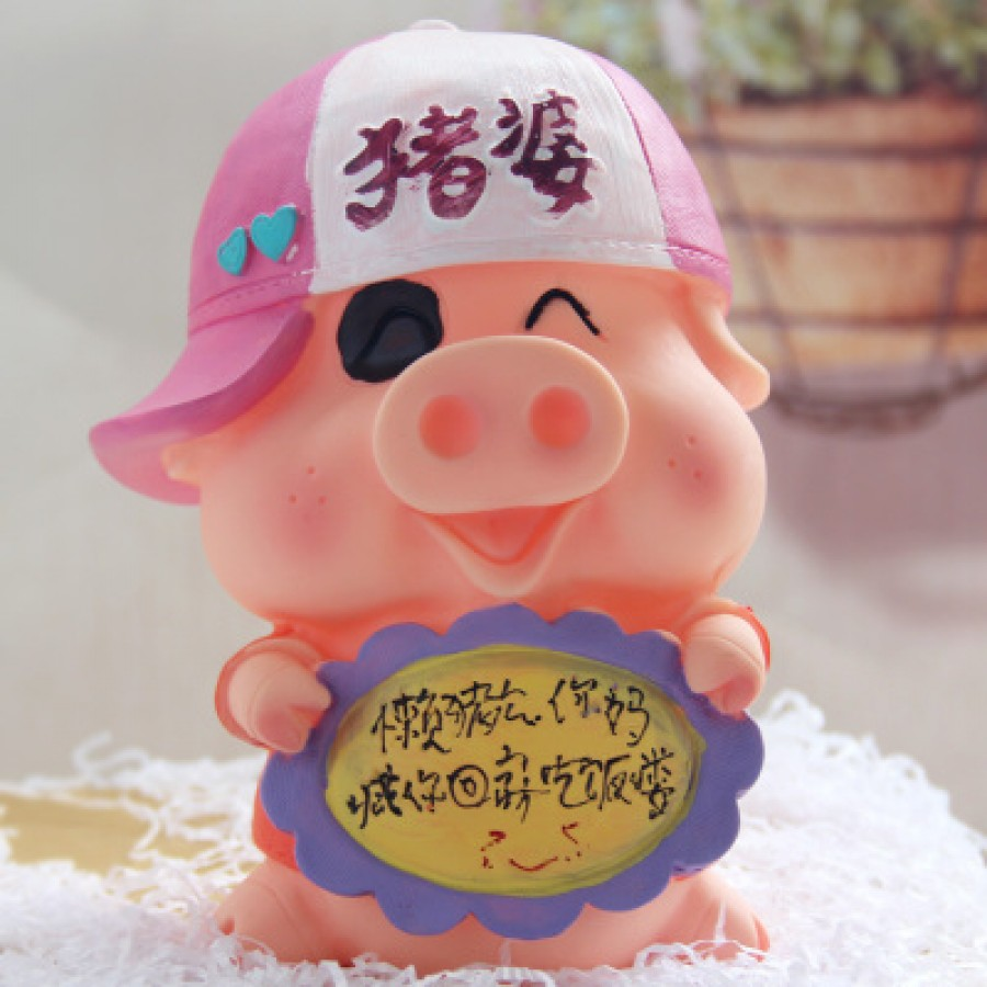 Копилка Piggy Bank арт.ОГ2019,цвет: Дружная свинка
