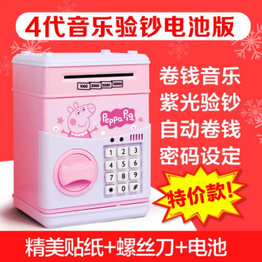 Копилка автоматическая с паролем арт.ОГ110,цвет: Свинка Пеппа