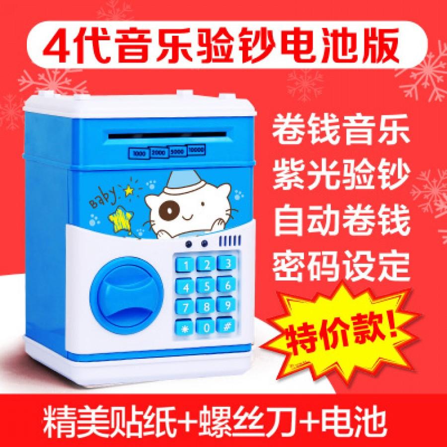 Копилка автоматическая с паролем арт.ОГ110,цвет: Baby Bear