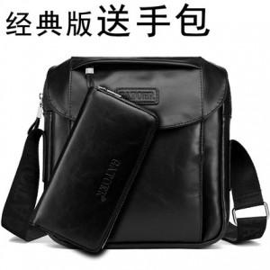 Сумка мужская+кошелек арт.МК73,цвет: Черный