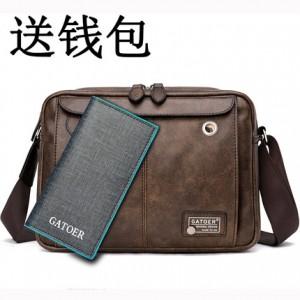Сумка мужская+кошелек арт.МК74,цвет: Темно-коричневый
