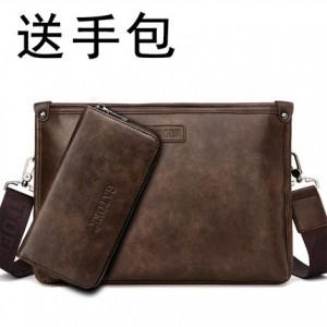 Сумка мужская+кошелек арт.МК75,цвет: Темно-коричневый